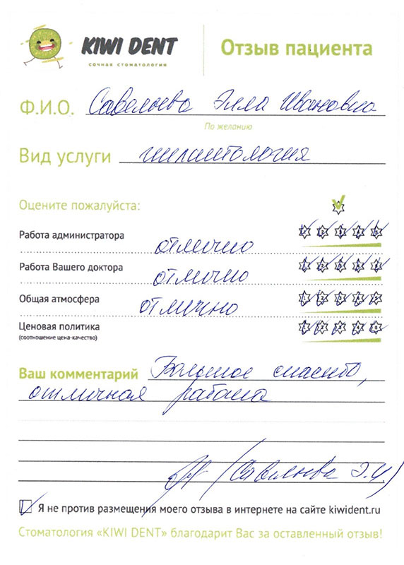 Мусаев Руфин Меджнунович
