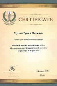 Мусаев (1)