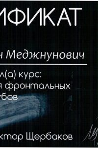 Мусаев (3)