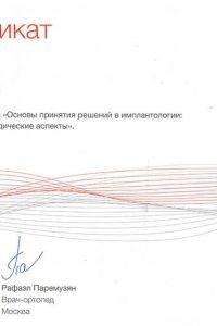 Мусаев (4)