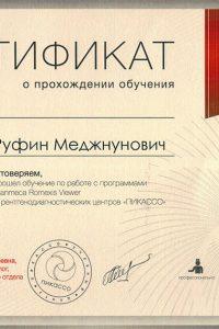 Мусаев (5)