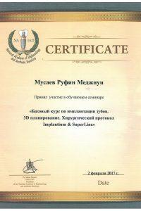 Мусаев (7)