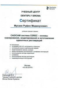 Мусаев (9)